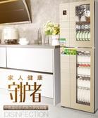 消毒櫃-康櫃好太太大型消毒櫃立式商用不銹鋼雙門飯店餐廳消毒碗櫃大容量 完美YXS