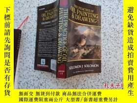 二手書博民逛書店The罕見Practice of Oil Painting an