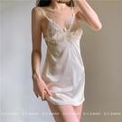 橘味喵性感冰絲睡衣女夏季薄款蕾絲純欲風高級感露背吊帶裙睡裙女 伊蘿