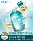 升级版二代 CLIV 幹細胞透明質酸蜂膠安瓶 綠胖子精華液 深層精華 玻尿酸