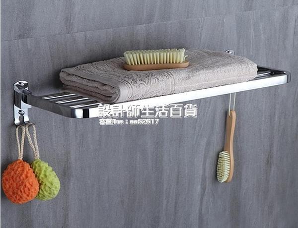 加厚304不銹鋼單層浴室毛巾置物架衛生間免打孔壁掛晾放浴巾架子 NMS設計師