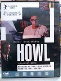影音專賣店-Y86-050-正版DVD-電影【HOWL】-詹姆斯法蘭科