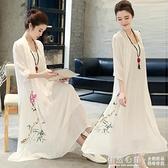 茶服女棉麻洋裝文藝復古禪意禪修佛系茶藝師服裝春夏中國風茶道 怦然新品