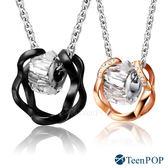 情侶項鍊ATeenPOP珠寶白鋼情侶對鍊 情意盪漾 採用施華洛世奇水晶元素項鍊 情人節禮物 單個價格