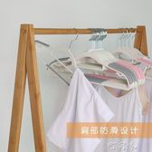 干濕衣架20只家用塑料無痕多功能衣撐子衣掛晾衣服架防滑衣架 盯目家