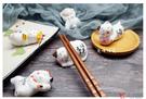 {堯峰陶瓷}五福招財貓筷架 五入一組|婚禮小物|筆架|擺飾品|筷架|招財貓迷必備