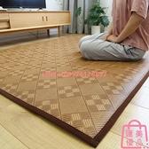 加厚藤席地毯編織涼席墊日式榻榻米床墊床邊禮拜地墊 ~匯美優品~