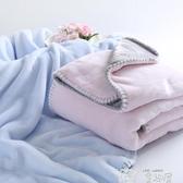 兒童毛毯 男女寶寶毛毯秋冬蓋毯嬰兒雙層絨毯被毯子兒童保暖絨毯新生兒抱毯 童趣屋