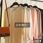 防曬衣女中長款外搭夏季外套新款超仙冰絲針織空調衫薄款開衫 三角衣櫃