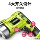 手持電鑽 手電鉆家用電錘多功能沖擊電鉆電動工具螺絲刀220V小型手槍鉆電轉 博世
