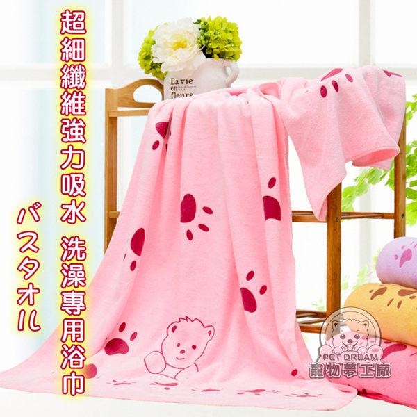 超細纖維強力吸水洗澡專用浴巾 人寵均適用 寵物用品 嬰兒 浴巾 超吸水 纖維 洗澡 柔軟 毛巾