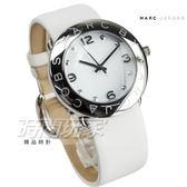 MARC BY MARC JACOBS 經典時尚女錶 小馬克 馬克雅克布 真皮錶帶 學生錶 不銹鋼 白 MBMJ MBM1136
