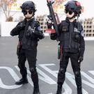 兒童警官衣服特警衣服全套服裝軍裝男童特種兵套裝黑貓警長演出服 快速出貨