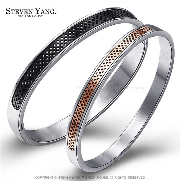 情侶手環STEVEN YANG西德鋼手環「深刻愛戀」單個價格*送單面刻字 情人節好禮
