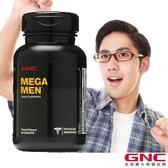 【GNC健安喜】型男保健 美佳男複方維他命食品錠 90錠