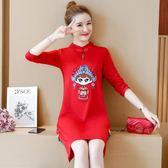 改良旗袍連衣裙女2019秋季新款小香風民族風大碼顯瘦刺繡紅色裙子