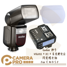 ◎相機專家◎ Godox 神牛 V860III + X2 + 柔光肥皂盒 發射器 閃光燈套組 V860 For C N O S F 開年公司貨