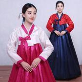 中大尺碼 韓服女表演出服長今古裝傳統朝鮮族服裝少數民族舞蹈韓國宮廷傳統my1015【雅居屋】