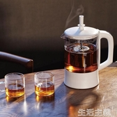 泡茶機 吾雨西摩煮茶器白茶全自動玻璃保溫電煮茶壺辦公室泡茶機 MKS生活主義