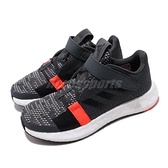 adidas 慢跑鞋 SenseBOOST Go EL C 黑 白 童鞋 中童鞋 魔鬼氈 運動鞋 【ACS】 EE4375