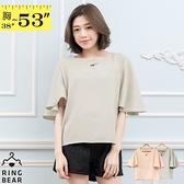 雪紡--韓風優雅氣質寬鬆傘擺袖小V釦式雪紡上衣(粉.灰L-5L)-U412眼圈熊中大尺碼