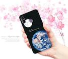 [U12 Life 軟殼] HTC U12life HTC_2Q6E1 手機殼 保護套 外殼 地球月球
