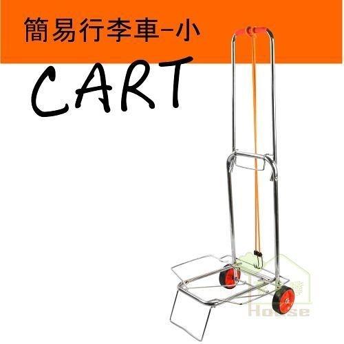 [ 家事達 ] HD-23021 鐵製 可摺疊行李車(小)-202B  特價 購物車/行李車/載物車