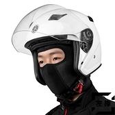 防曬面罩摩托車頭套冰絲騎行面罩夏季戶外運動【左岸男裝】