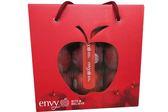 【優果園】紐西蘭Envy蘋果★產品規格:3入裝★管裝禮盒