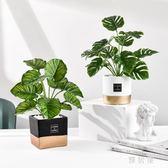 北歐風仿真植物盆栽綠植客廳擺件臥室內裝飾品龜背葉假草盆景IP4654【雅居屋】