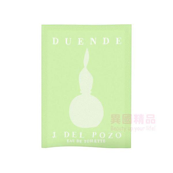 J.Del Pozo Duende 女性針管香水 2ml Eau de Toilette Sample Vial Spray【特價】★beauty pie★