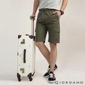 【GIORDANO】男裝鬆緊腰綁帶口袋卡其短褲-50 葡萄葉綠