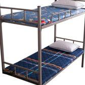 學生宿舍床墊寢室單人0.9米1.0M床榻榻米墊被床褥子加厚折疊LVV7580【衣好月圓】TW