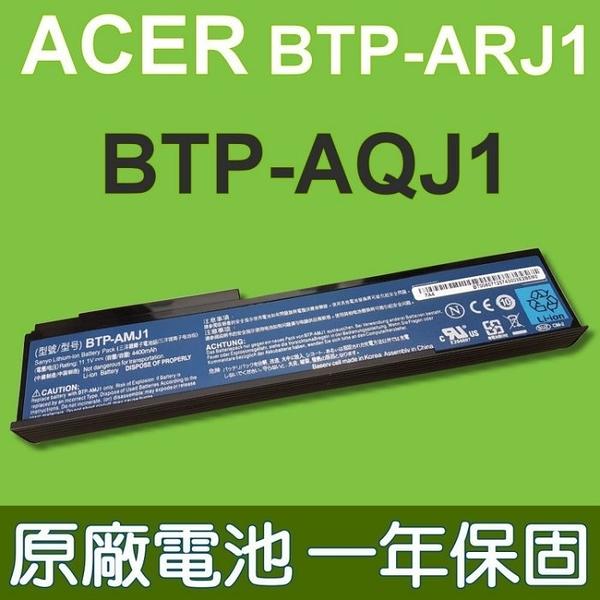 宏碁 ACER BTP-ARJ1 原廠 電池 6291 6292 6492 2420A 2423 2424 2428 Aspire 2420 2920 3620 3640 3670 5540 3010