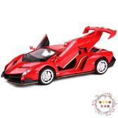 汽車模型仿真合金車模1 32回力車蘭博基尼跑車男孩兒童玩具車模型