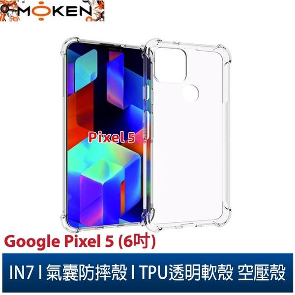 【默肯國際】IN7 Google Pixel 5 (6吋) 氣囊防摔 透明TPU空壓殼 軟殼 手機保護殼