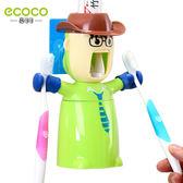 愛情勇士洗漱套裝 創意生活情侶牙刷架自動擠牙膏器刷牙杯漱口杯