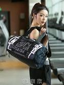 幹濕分離健身包男運動背包房籃球訓練包女手提旅行包大容量行李袋 現貨快出