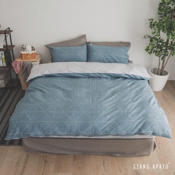 薄被套床包組-雙人【克卜勒】ikea風格 100%精梳棉 工業風 純棉 翔仔居家