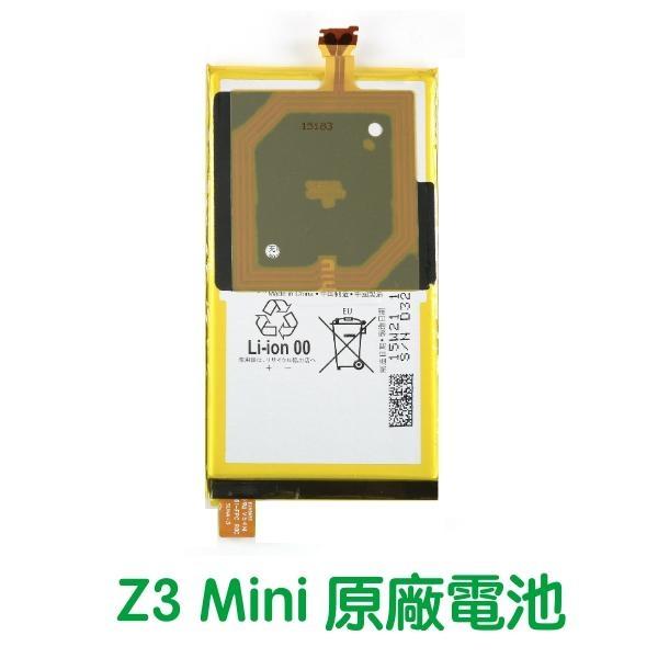 【免運費】含稅發票SONY Xperia Z3 mini D5833 C4 E5353 原廠電池【贈工具+電池膠】LIS1561ERPC
