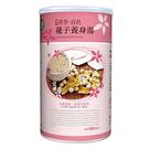 台灣綠源寶 綜合茯苓、百合、蓮子養身湯(500g)  12瓶