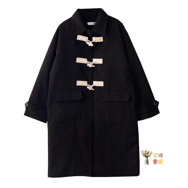 牛角釦大衣 秋冬新款復古氣質中長款過膝加厚牛角釦外套大衣女T