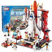航天飛機兒童新年禮物10-12歲益智拼裝智力古迪積木 造物空間