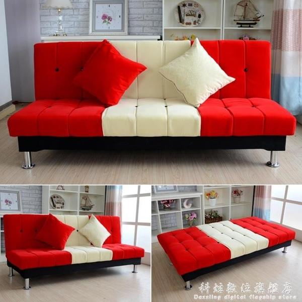 租房小沙發小戶型摺疊沙發床兩用客廳歐式簡易布藝懶人沙發1.8米 科炫數位