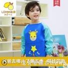 兒童罩衣防護服長袖防水圍兜寶寶圍裙女童畫畫衣小孩長袖吃飯護衣 蘿莉新品