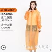 一次性雨衣外套長款全身男女加厚戶外兒童旅游便攜式透明雨披成人 JY7744【Pink中大尺碼】