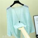 罩衫 夏季薄款寬鬆圓領女士2020新款女裝大碼鏤空針織防曬罩衫上衣潮 薇薇