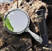 復古隨身便攜歐式小鏡子手柄鏡化妝梳妝鏡