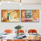 北歐餐廳畫簡約壁畫清新花卉綠植物掛畫飯廳背景墻裝飾畫【淘嘟嘟】