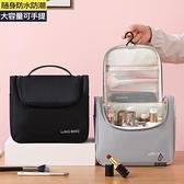 化妝包便攜女旅行大容量隨身防水洗漱包品收納包盒袋【愛物及屋】